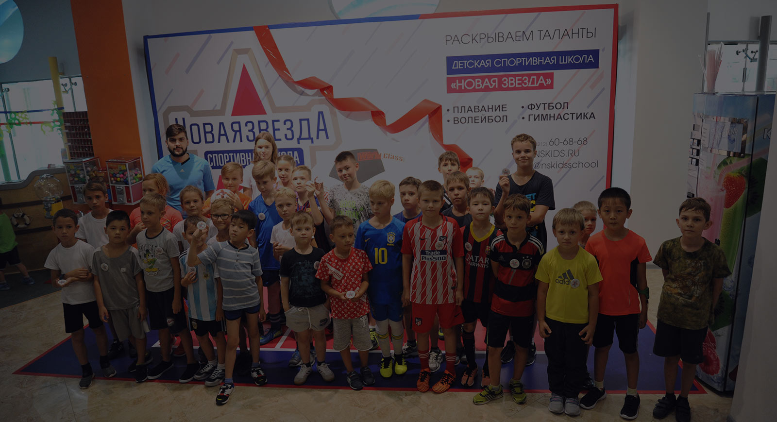 Cпортивная школа Новая Звезда